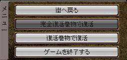 f0115259_17105389.jpg