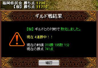 f0115259_1713223.jpg