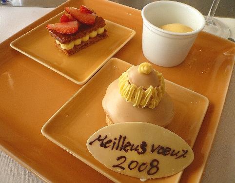 BENOIT (ブノワ) *表参道*ブノワ東京 で 新年会 Meilleurs Voeux 2008 *。。.☆*:.。.☆*†_a0053662_2194867.jpg