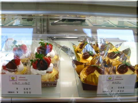 PatisserieCouronne【名古屋・塩釜口】_d0112968_21115353.jpg