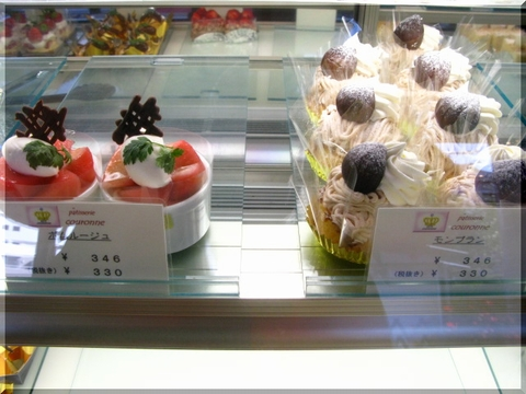 PatisserieCouronne【名古屋・塩釜口】_d0112968_2112648.jpg