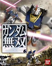 PS'2'で「ガンダム無双」が発売!_b0090375_2041563.jpg