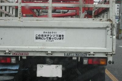 f0003283_2151663.jpg