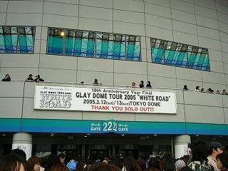 GLAY 東京ドーム 2005/3/12_d0144184_0193947.jpg