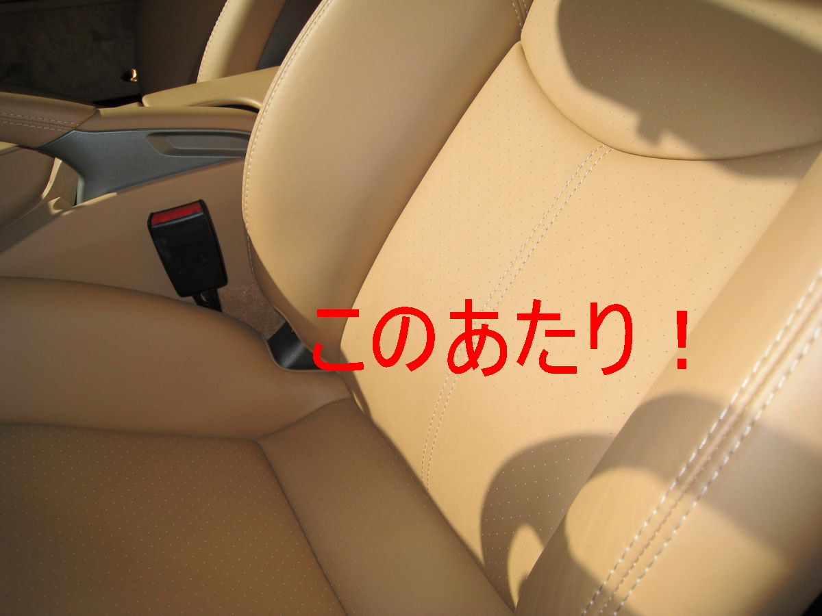 c0098586_2521693.jpg