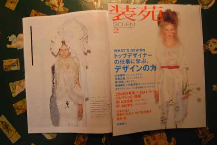 YUUKのヘア作品が装苑2月の表紙になりました_e0013089_015315.jpg