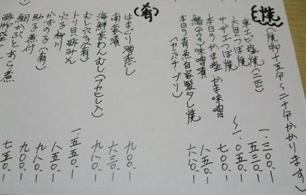 f0106190_2028111.jpg