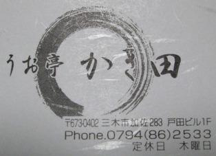 f0106190_20281776.jpg