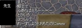 e0076602_22273298.jpg
