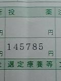 b0043506_13552214.jpg