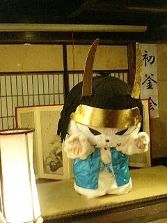 愛と義の新春イベント日記_f0017409_14543455.jpg