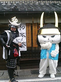 愛と義の新春イベント日記_f0017409_152121.jpg