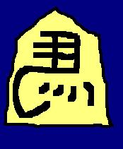 b0038813_183556.jpg