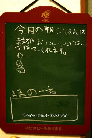 f0029717_1717851.jpg