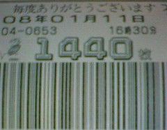 f0065228_185452.jpg