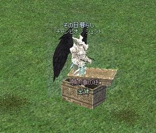 f0073832_2035268.jpg