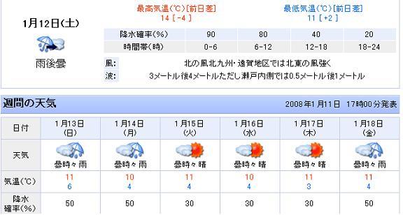 f0056935_20122058.jpg