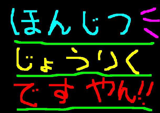 f0056935_2062776.jpg