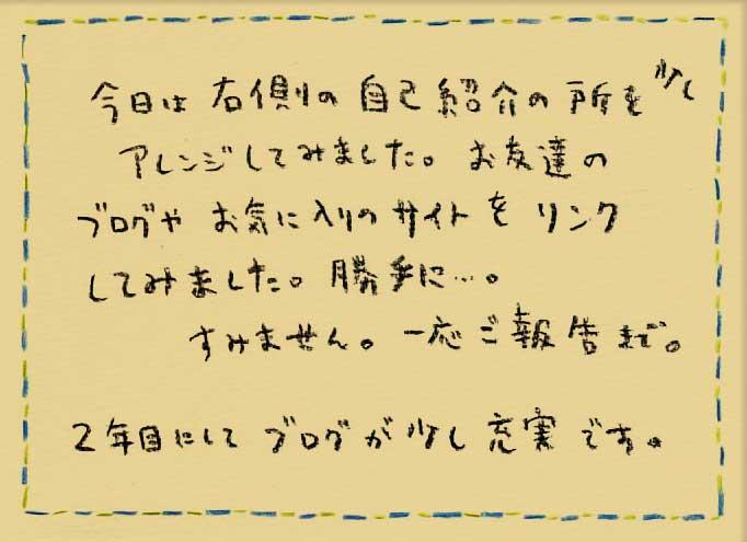 f0127937_26471.jpg