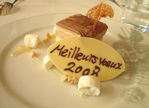 BENOIT (ブノワ) *表参道*ブノワ東京 で 新年会 Meilleurs Voeux 2008 *。。.☆*:.。.☆*†_a0053662_0364622.jpg