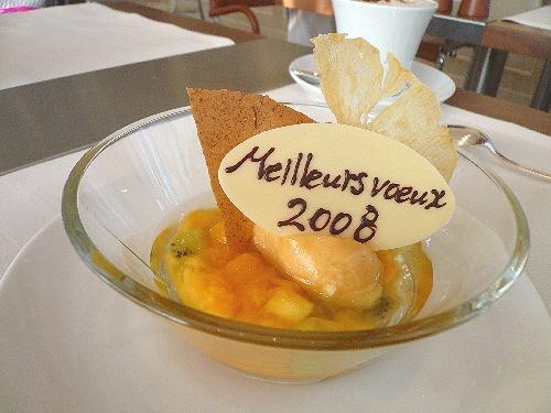 BENOIT (ブノワ) *表参道*ブノワ東京 で 新年会 Meilleurs Voeux 2008 *。。.☆*:.。.☆*†_a0053662_0371730.jpg