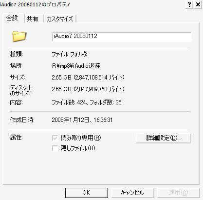 f0124204_17591312.jpg