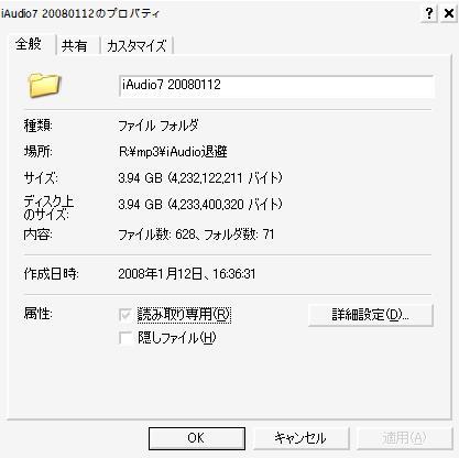 f0124204_22252417.jpg