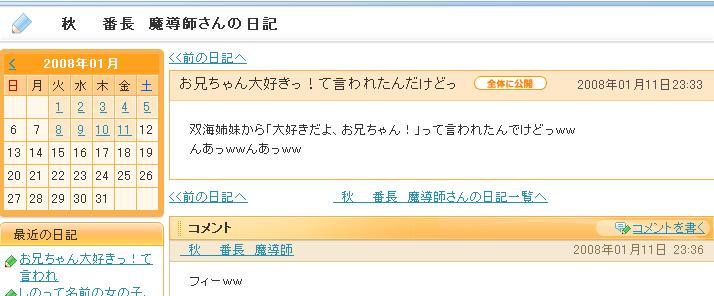 f0124204_227571.jpg