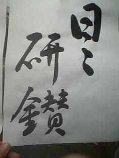 f0135608_16294520.jpg