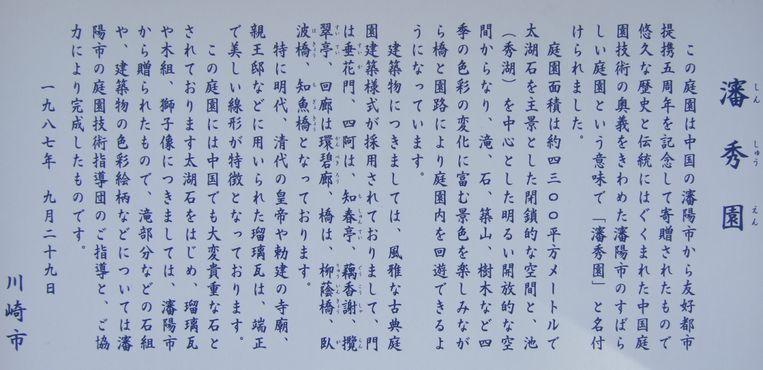 d0048312_19374686.jpg