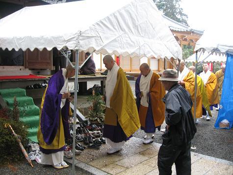 馬路村の神々~~お薬師さまの護摩法会_e0101917_10475083.jpg