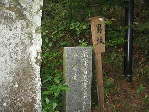 馬路村の神々~~お薬師さまの護摩法会_e0101917_10485523.jpg