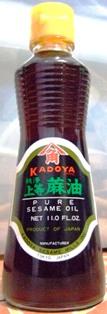KADOYA純浄上等蔴油_a0043520_23481291.jpg