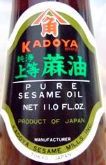 KADOYA純浄上等蔴油_a0043520_23485471.jpg