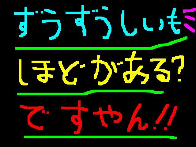 f0056935_17245977.jpg