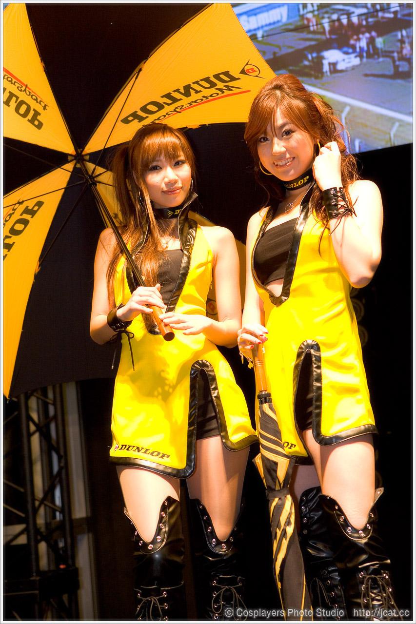 東京オートサロン2008 キャンギャルさん写真いっぱい♪_b0073141_1264035.jpg