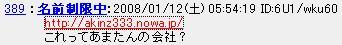 b0075548_10444046.jpg