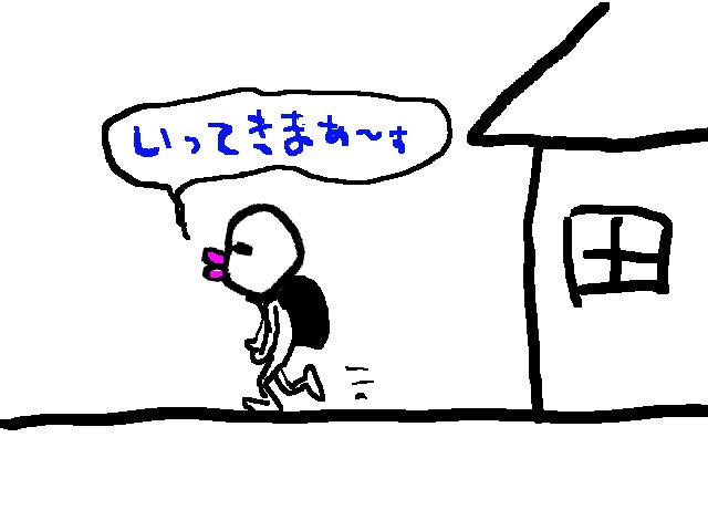 a0088057_152312.jpg