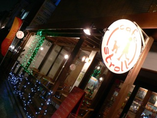 Cafe Stroll、G clef、NON FUNITURE&CAFE_a0091865_23285120.jpg