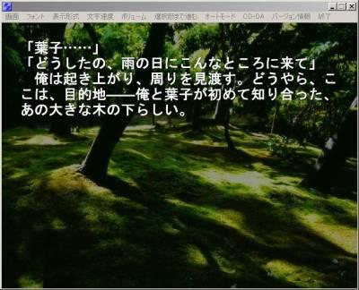 b0110969_15171996.jpg