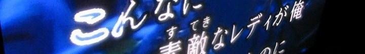 新年会_c0129671_235064.jpg