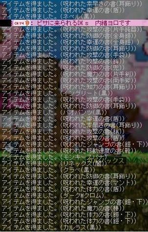 d0104971_22264360.jpg