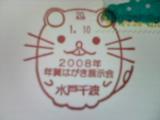 b0055385_2213294.jpg