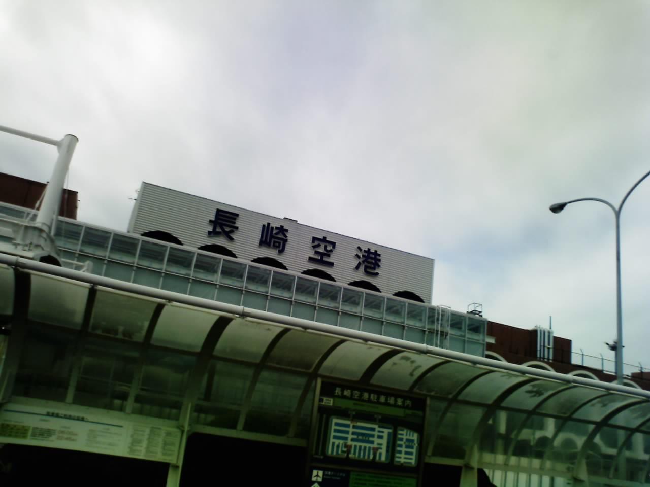長崎へやってきました。_d0035397_1138225.jpg