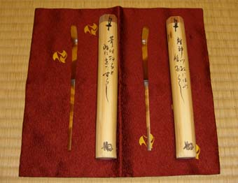 茶杓の贈り物_e0008704_18421238.jpg