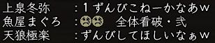 a0032309_2341561.jpg