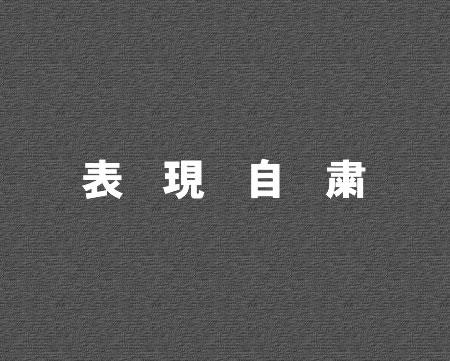 f0068712_20294826.jpg