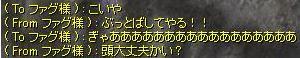 f0107520_5192753.jpg