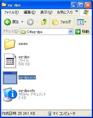 b0030122_238203.jpg