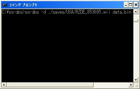 b0030122_2422768.jpg